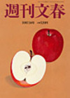 Shukanbunshun071011_2