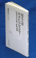 Shohyo2007111803