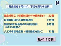 2008534_2