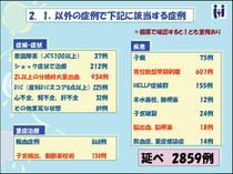 2008535_2