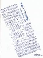 2008551