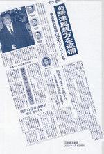 2008552