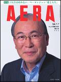 Aera_200877