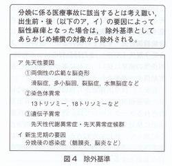20087214
