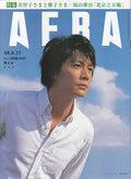 Aera_2008825