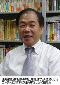 200810026_2