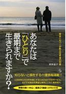 Photo165810