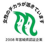 20081118003jd