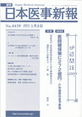 200913_2