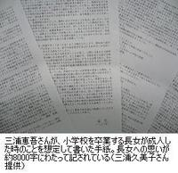 200902031