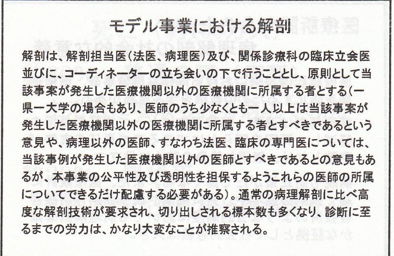 200822113_2