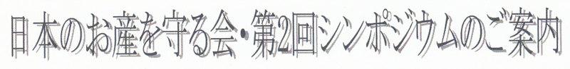 200851310_2