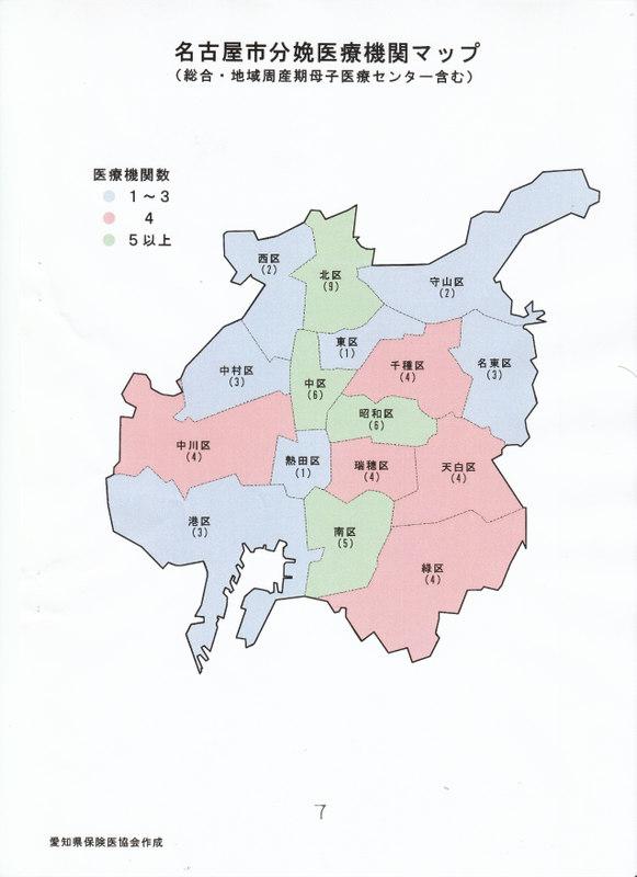 20081054